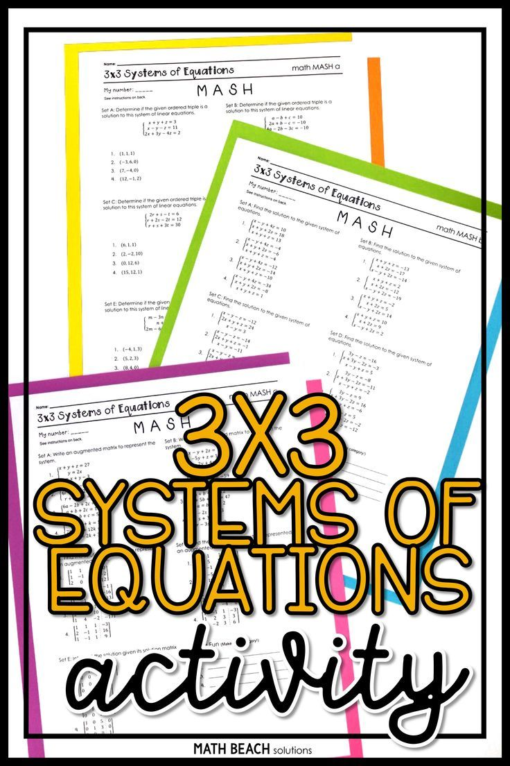 3x3 Systems of Equations Math MASH Activity Equations