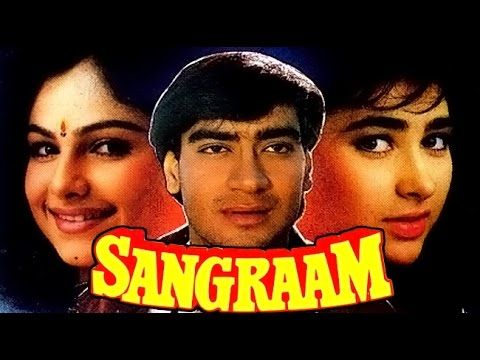 awesome Sangram 1993 | Full Movie | Ajay Devgan, Ayesha Jhulka, Karishma Kapoor, Amrish Puri
