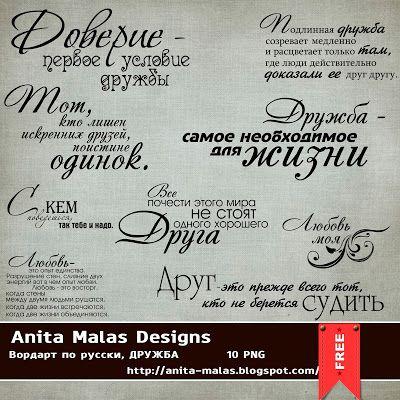 Цифровой скрапбукинг, графический дизайн, фото, фотокниги: FREE