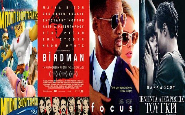 """""""Focus"""", """"Οι πενήντα αποχρώσεις του γκρι"""", """"Birdman"""" και """"Μπομπ Σφουγγαράκης"""" στο Σταρ"""