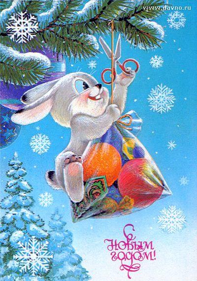 Зайчонок сидит на мешке с подарками открытка