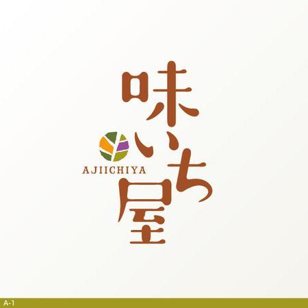 flamingo007さんの提案 - 自然派食品販売店「味いち屋」のロゴ | クラウドソーシング「ランサーズ」