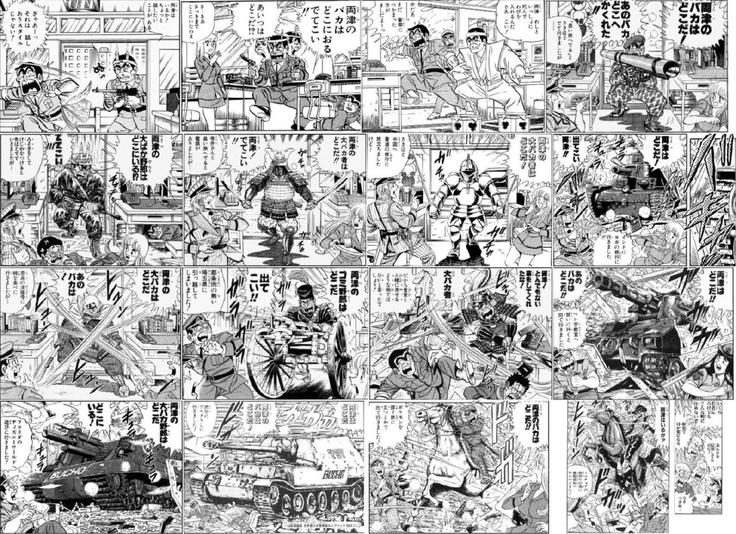 こち亀 両津はどこだ とブチ切れた部長が乗り込んでくるオチのコレクション こち亀 両津 漫画