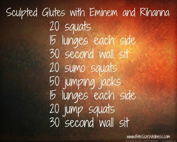 Music Monday: Sculpted Glutes Workout with Eminem and Rihanna