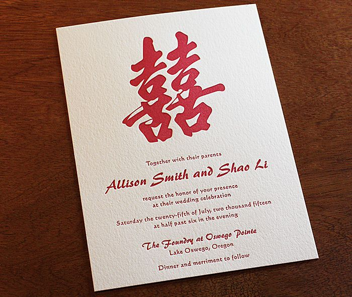 "An interesting red uses the traditional look of Chinese wedding culture at maintain a classic look for a wedding invitation. This design is called ""Happiness"" and can be found in Invitations by Ajalon's letterpress gallery."