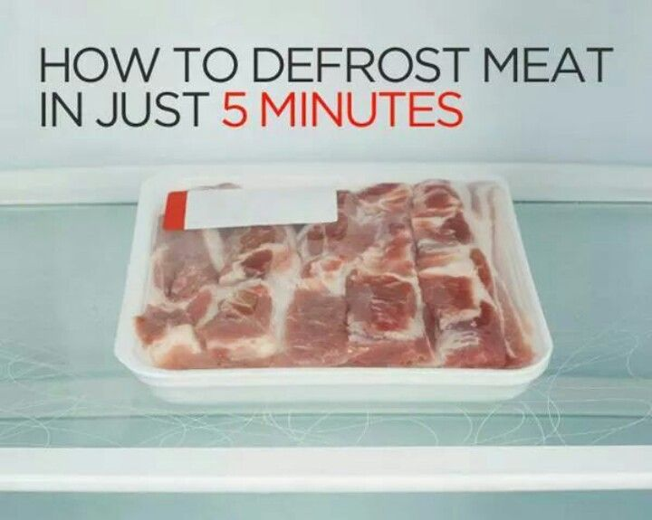 How to defrost meat in 5 min