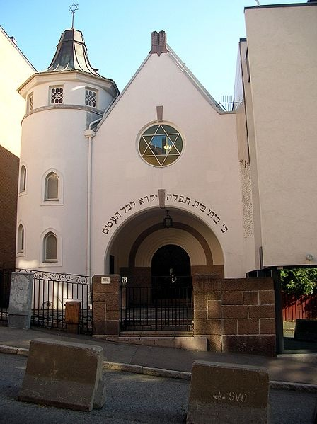 Jewish Synagogue , Oslo Norway