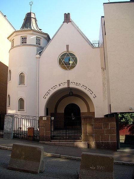 Jewish Synagogue , Oslo Norway