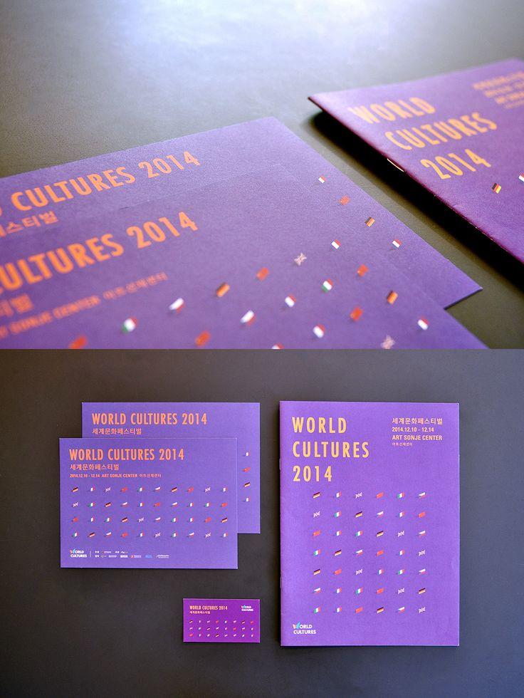 세계문화페스티벌 2014 / World Cultures 2014 FI