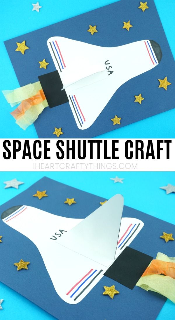 How To Make A Space Shuttle Paper Craft I Heart Crafty Things