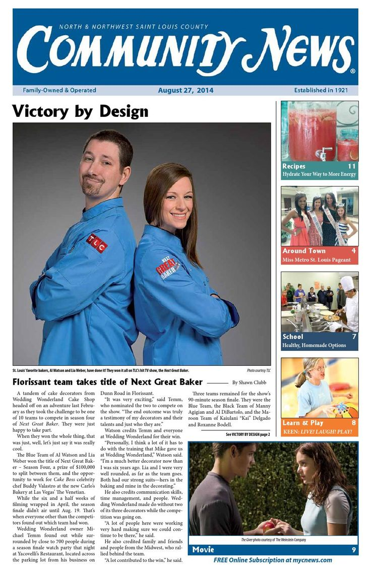 CN: August 27, 2014  North & Northwest Saint Louis County Weekly Community News  Community News, Greater North County, Florissant, Hazelwood, Black Jack, Bellefontaine Neighbors, Spanish Lake, St. Charles, Ferguson, Pattonville, Family, Events, Chamber of Commerce, Book Buzz, Crossword Puzzle, SUDOKU, Recipe
