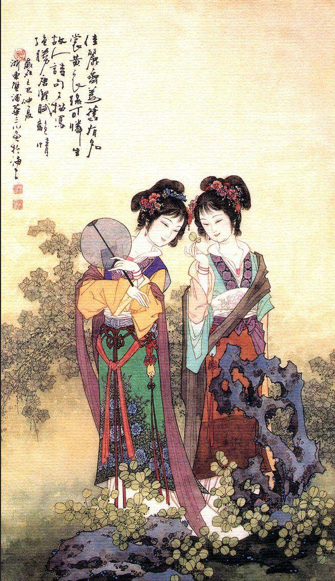 MI BAUL DEL DECOUPAGE. IMAGENES JAPONESAS