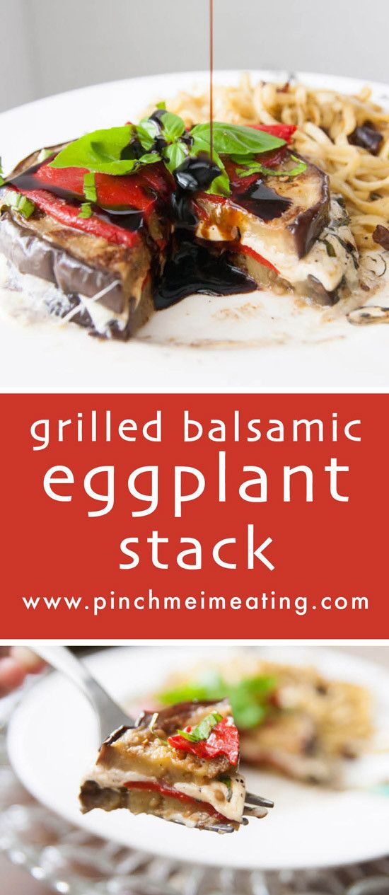 17 Best ideas about Eggplant Stacks on Pinterest | Grilled eggplant ...