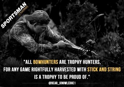 The difference between a rifle hunter and a bow hunter.
