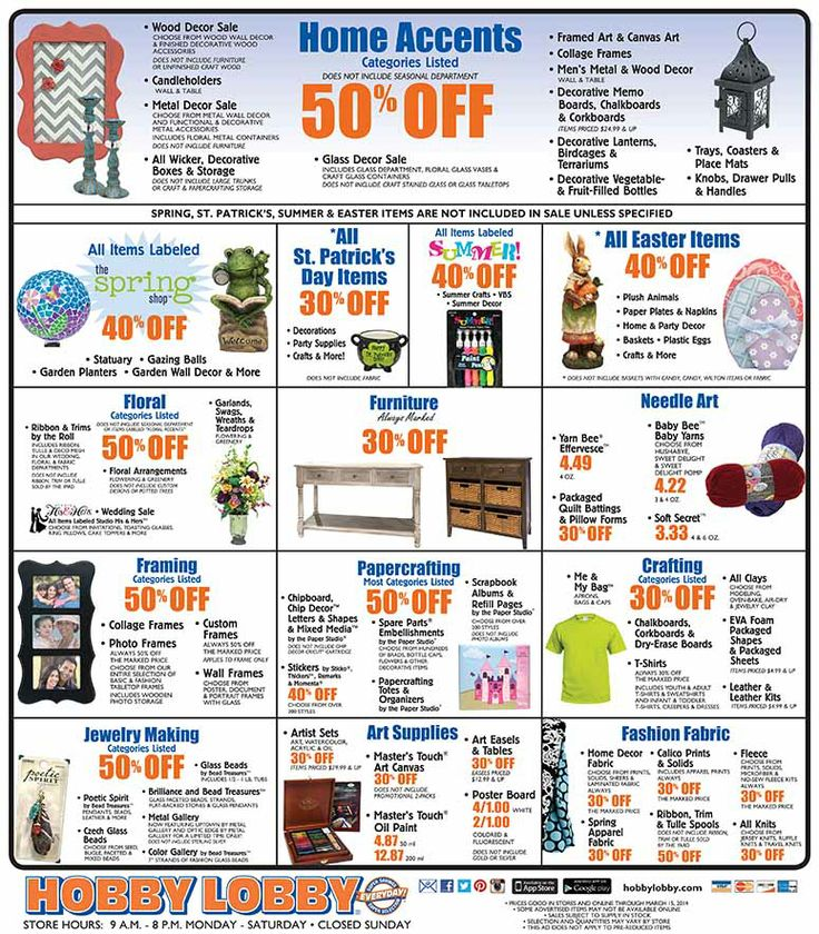 Hobby Lobby #coupons and #Weekly #Ad #crafts #diy #decor #hobby