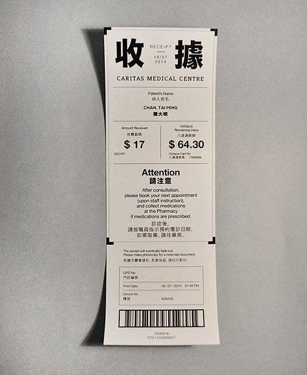Receipt Design : Information overloaded in the original version of receipt, I…