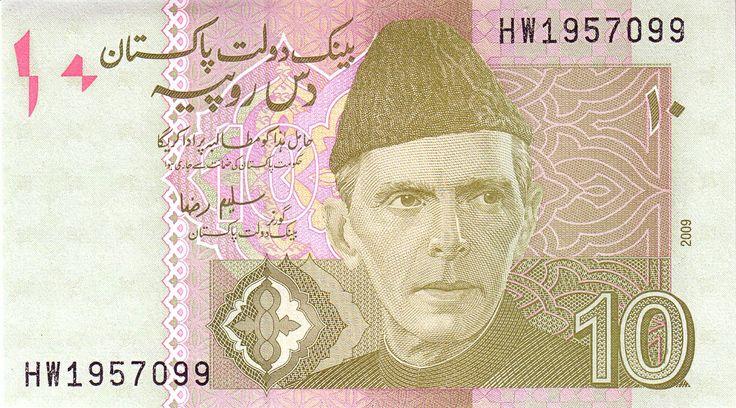 Pakistani Rupee | islamic republic of pakistan pakistani rupee p 54c 1 value 10 rupees ..