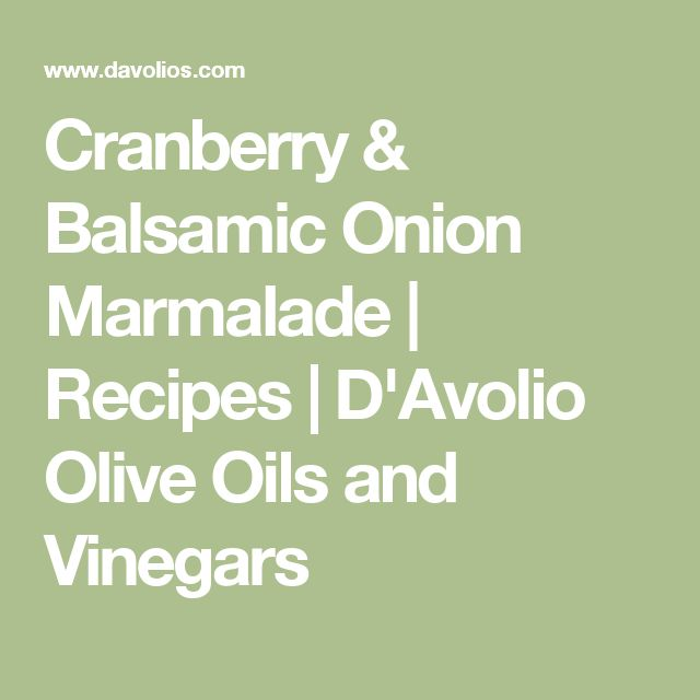 Cranberry & Balsamic Onion Marmalade | Recipes | D'Avolio Olive Oils and Vinegars