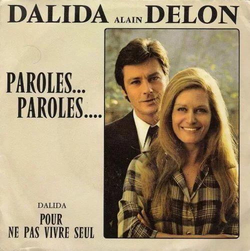 Красота и Ностальгия: Алeн Делон & Далидa «Paroles Paroles»
