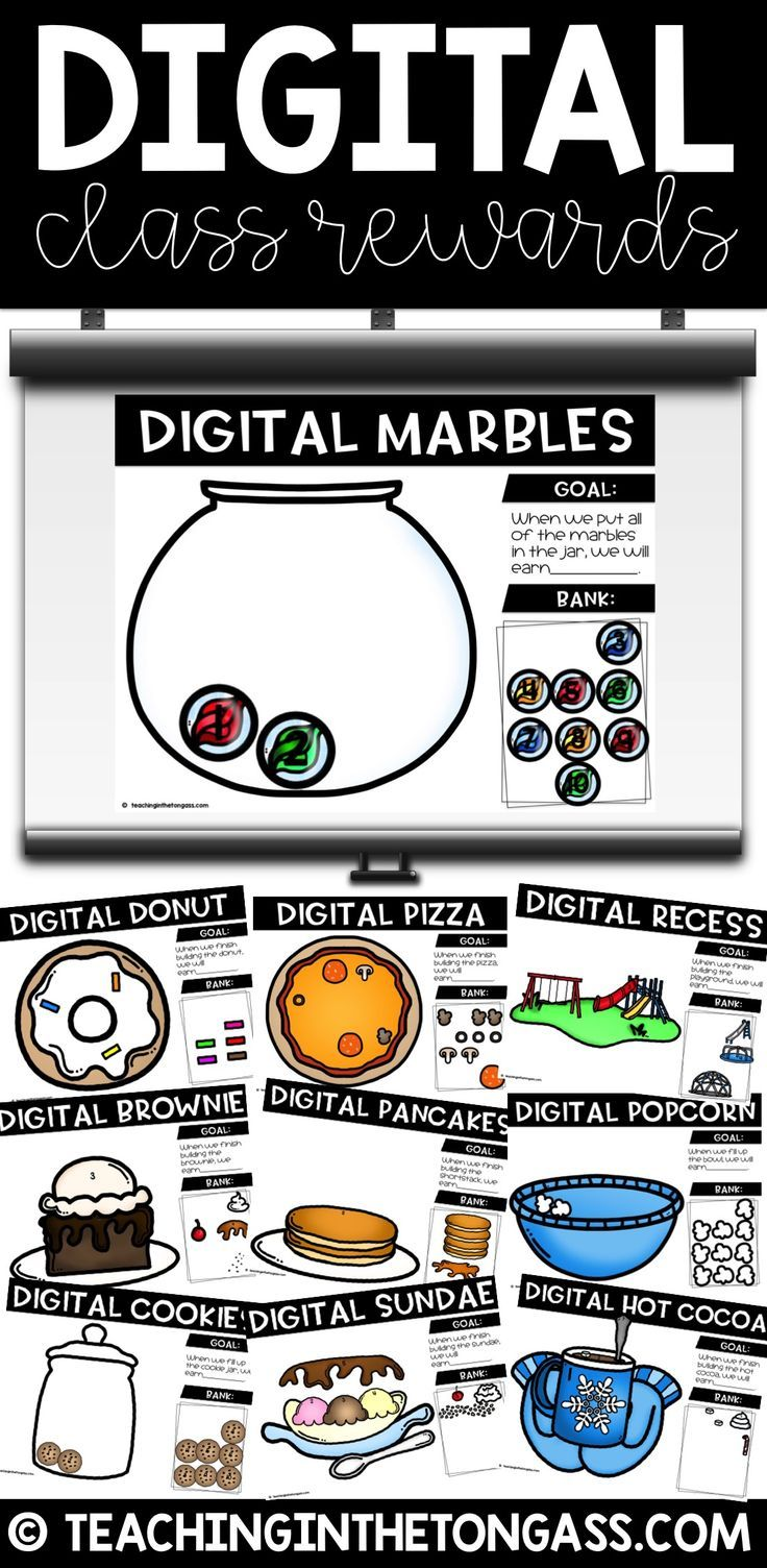 Digital Class Rewards! A modern twist on a classic classroom management idea. 11 different slides to use all year.