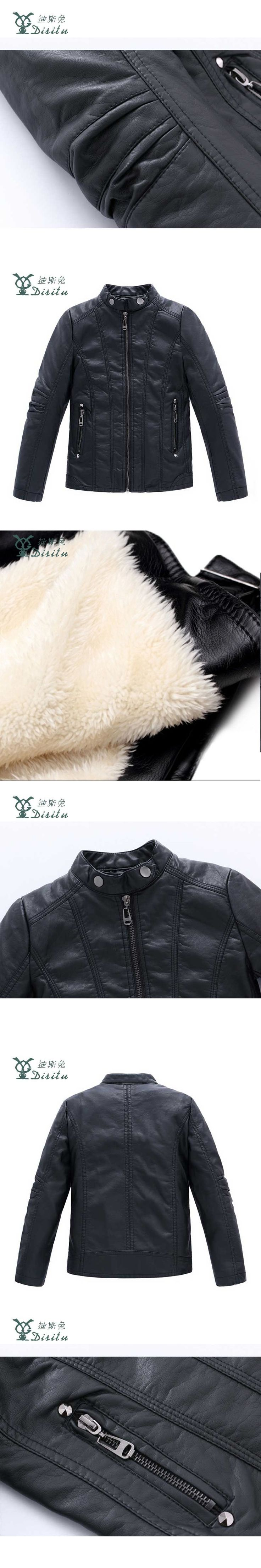 DISITU Brand 2017 PU Leather Thicker Jacket For Boys Girls  Overcoat Boys Kids Jacket Winter Children Coat Jackets For 2-12 Year