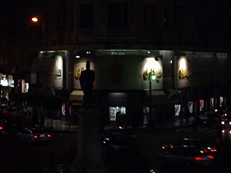 Another view from the balcony of the Greek Club (Cairo)