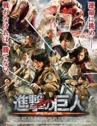 Attack on Titan drama | Watch Attack on Titan drama online in high quality