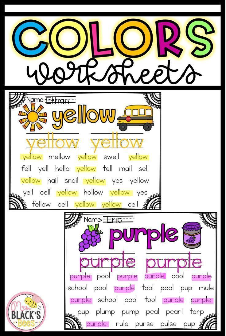 Color Words Worksheets Kindergarten Worksheets Kindergarten Subtraction Activities Kindergarten [ 1092 x 736 Pixel ]