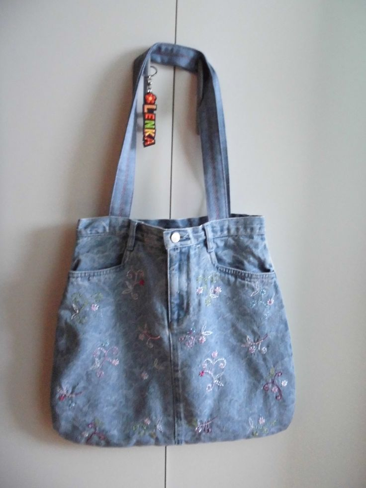 taška ze sukýnky
