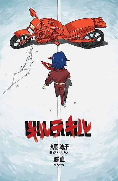 Kill La Kill Akira Poster by sooyunart on Etsy https://www.etsy.com/listing/193366148/kill-la-kill-akira-poster