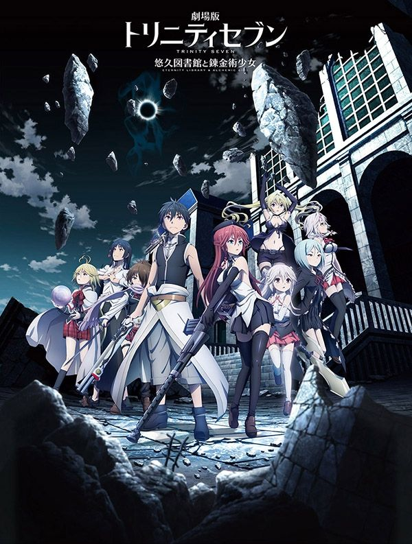 Trinity Seven: Eternal Library & Alchemic Girl | Anime Movie | Anime Poster