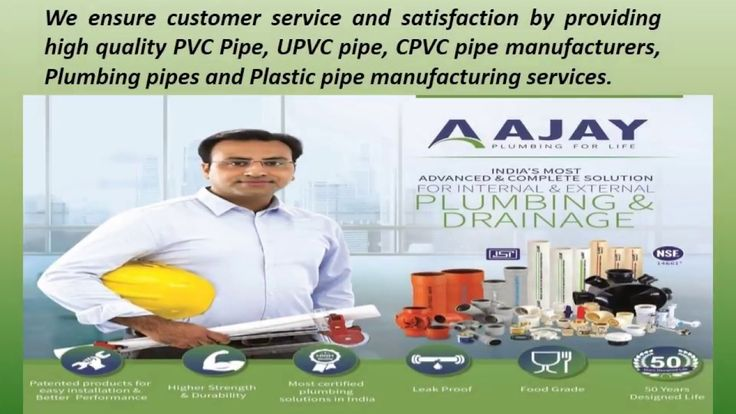 UPVC Pipes & CPVC Pipes Manufacturer - AjayPipes