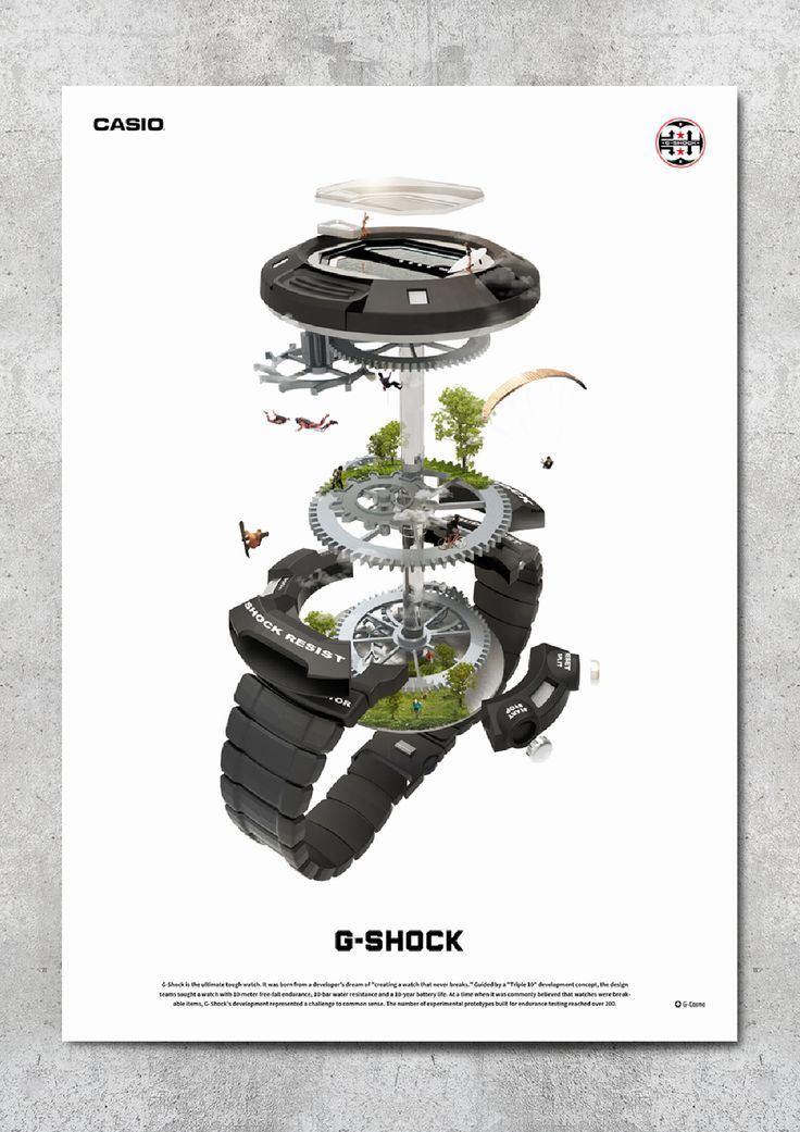 어뮤즈랩, amuselab, 일러스트, 그래픽,illustration, graphic, design, 3d, 디자인, g-shock