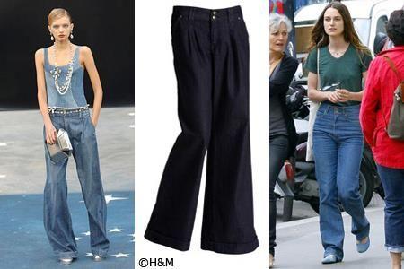 Купить широкие штаны phpbb