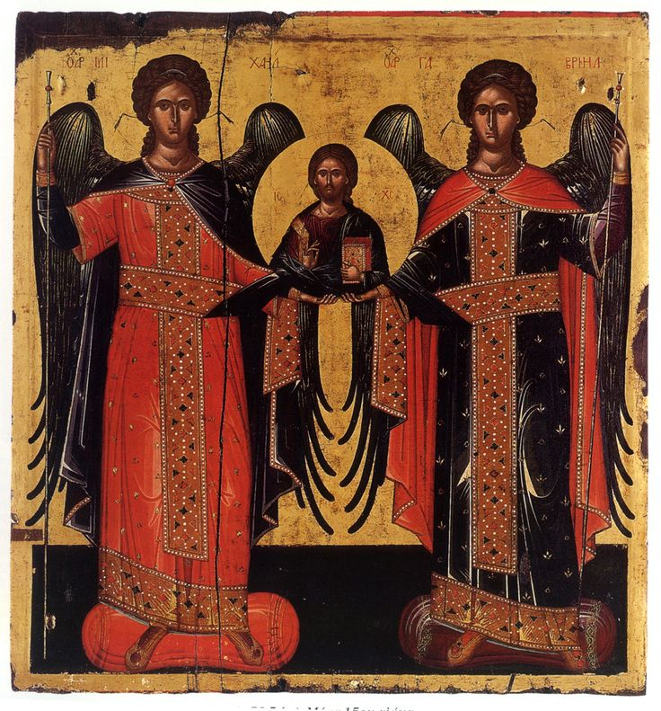 The Archangels' Synaxis (Gathering). Likely of the 2nd half of the 15th c. Vatopedi monastery, Mt Athos, Greece. Attributed to either Angelos Akotandos or Andreas Ritzos.