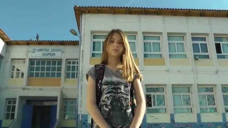 Ο ήρωας των υπερηρώων(anti-bullying short film)