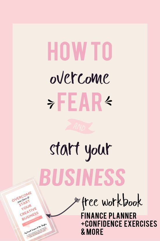 Overcome-Fear-And-Start-Your-Business