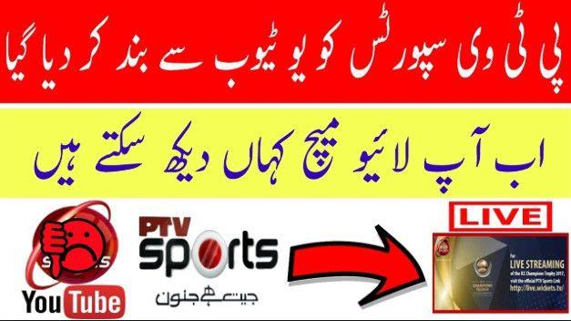 Pin On Ptv Sports Live