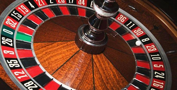 Online Casino Tricks 2017