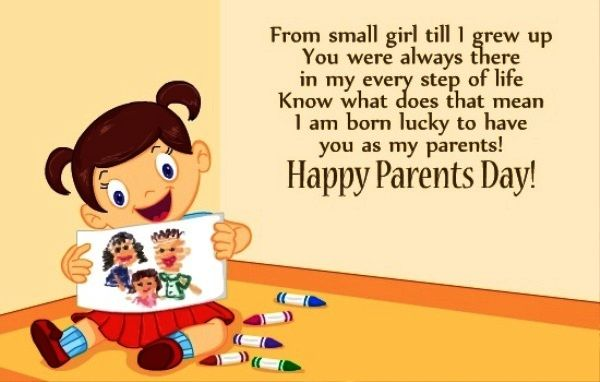 parents day is celebrated on which date