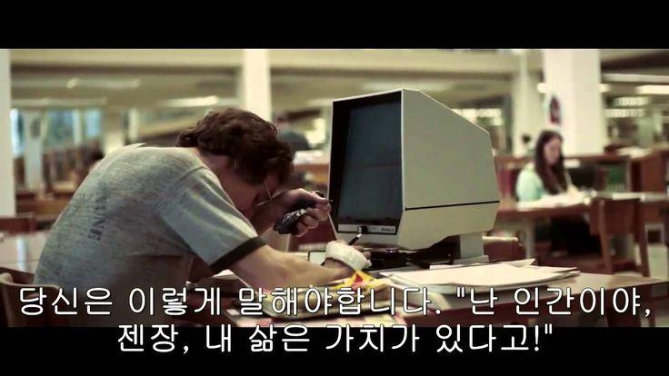 REVIVAL   동기부여영상, 한국어 자막