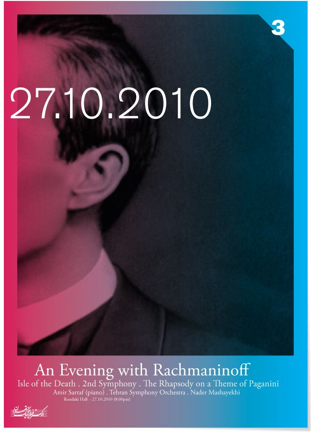 Poster, An Evening with Rachmaninoff