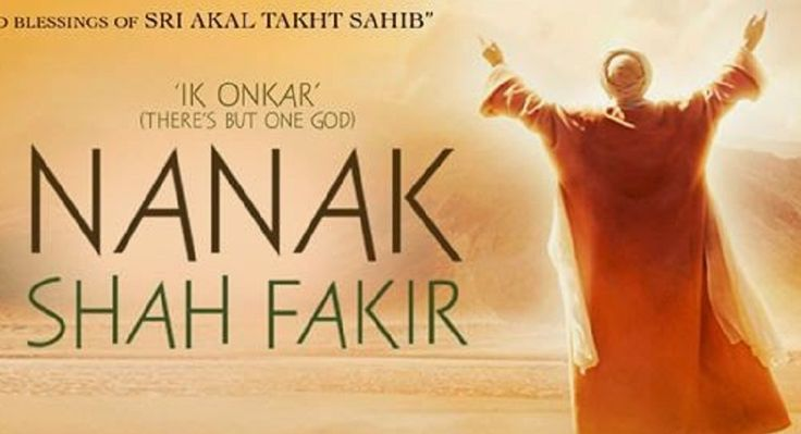 Interview with Harinder Sikka—The Producer of 'Nanak Shah Fakir' Read Full/Listen Now at:- http://qaumiawaaz.com.au/wp/?risen_multimedia=interview-with-harinder-sikka-the-producer-of-nanak-shah-fakir by: Qaumi Awaaz Radio ||