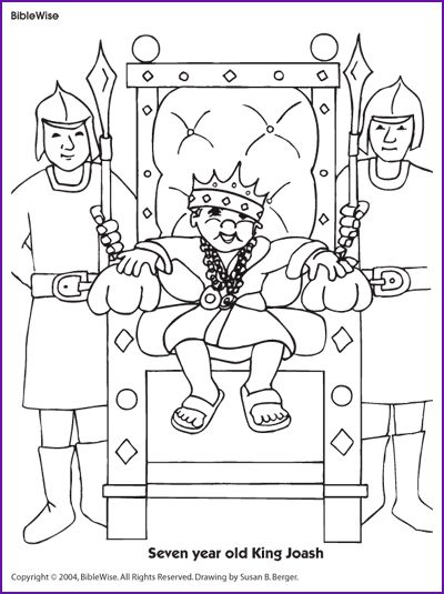 King Josiah Scroll Coloring Page