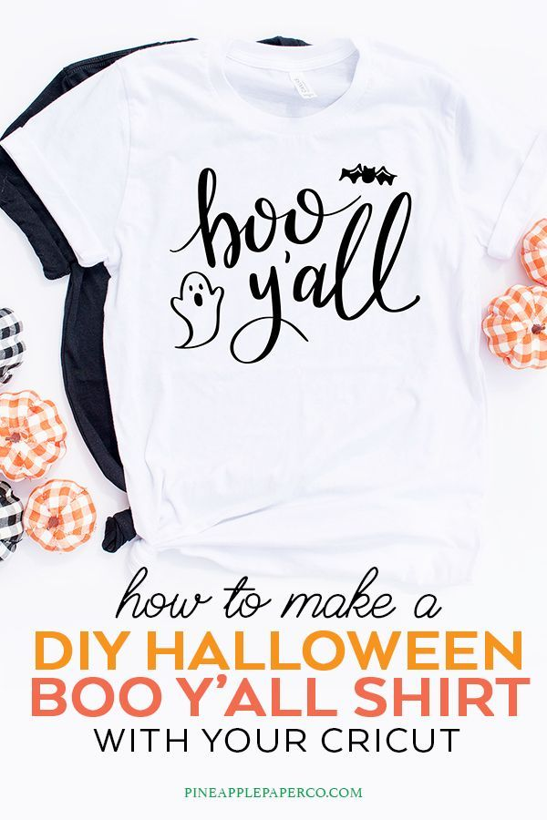 296f3714 FREE Halloween Boo Y'all Halloween SVG to make DIY Halloween Shirt or DIY  Halloween Signs - Pineapple Paper Co. #freehalloweensvg #halloweensvgfiles  ...