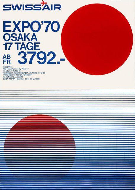 Swissair Expo'70 Osaka poster
