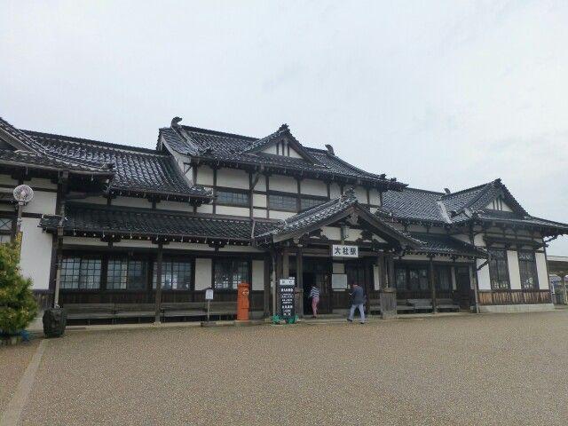15.04旧大社駅