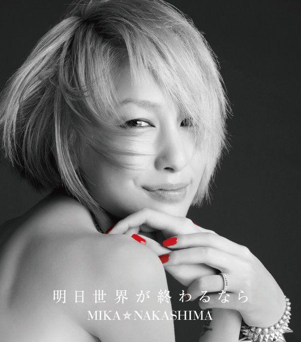 中島美嘉 Mika Nakashima - Ashita Sekai ga Owarunara