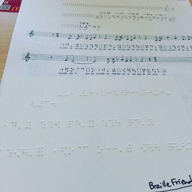 Interesting one by braillefriend #braille #doitbraille (o) http://ift.tt/1MIs2pR ハッピーバースデートゥーユー  Happy birthday to you  #点字 #点字楽譜 #楽譜 #音符 #音楽  friend art #birthday #バースデーソング #水玉模様 #ドット柄 #はがき #ポストカード
