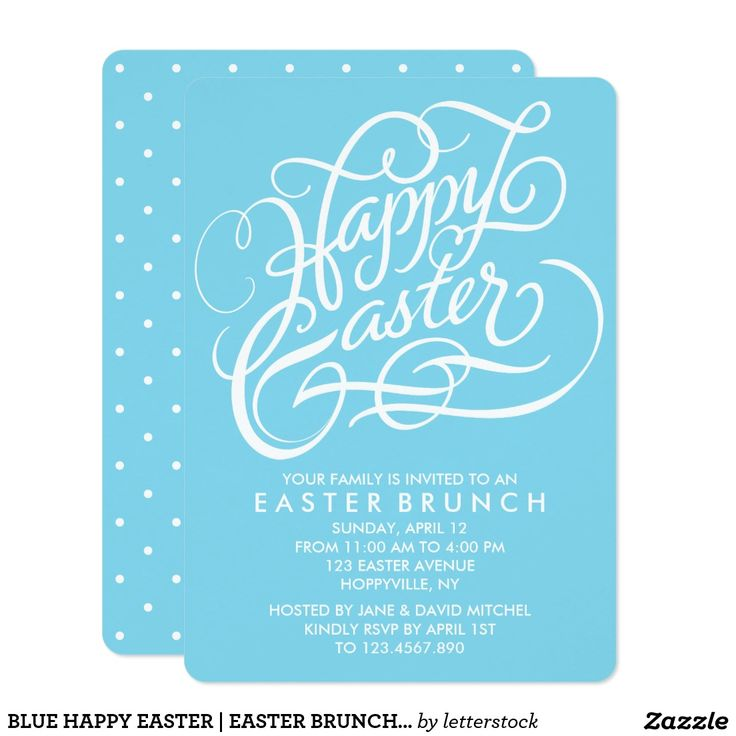 9 best cards invitations customizable images on pinterest back blue happy easter easter brunch invitation stopboris Image collections